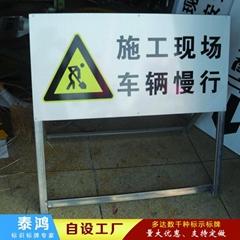 供应道路前方施工可折叠反光警示交通标志牌