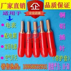 断路器线鼻子,PBL-16A铜铝插针 铜铝过渡线鼻子 电表插针