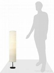 Holmo 46-Inch Floor Lamp