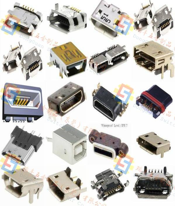 防水沉板USB插座 4
