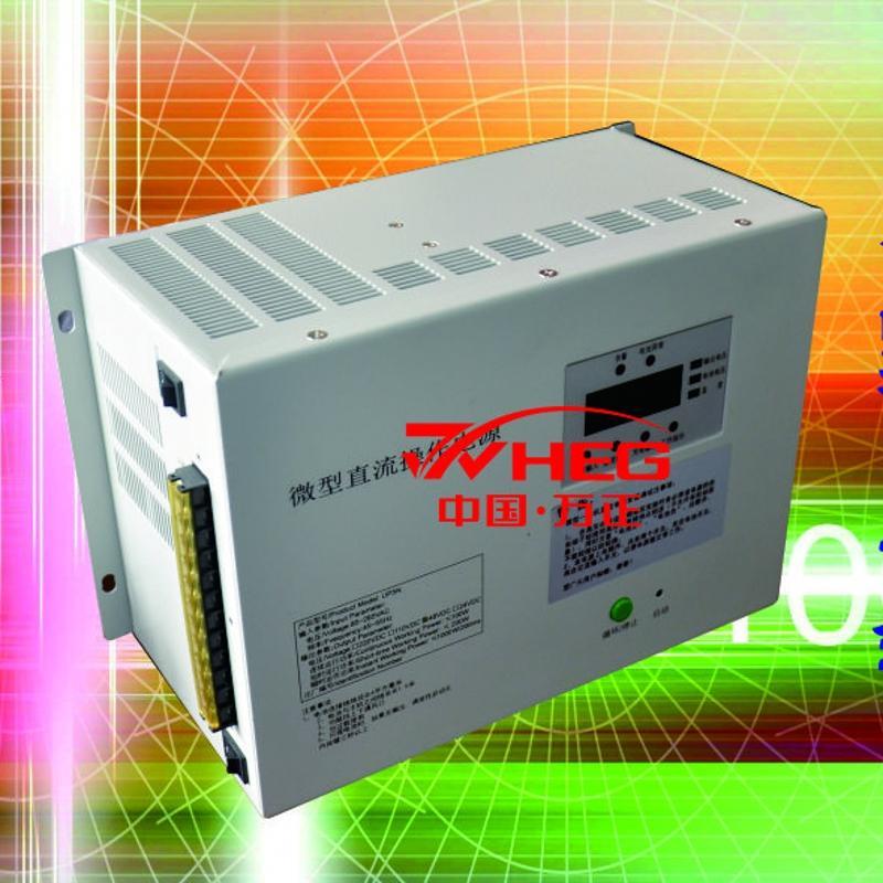 微型直流电源UP5