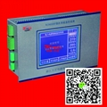 微機智能監控系統