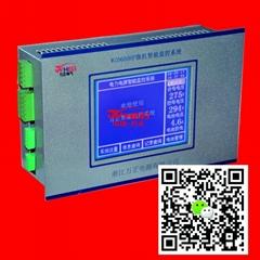 微机智能监控系统