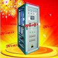微機直流電源系統
