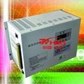 微型一体式电源