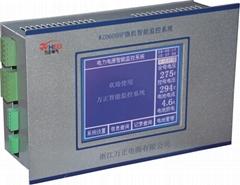 直流屏充电模块  直流屏开关电源 WZD600HP