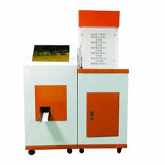 深圳商超鮮米機