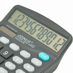 12 Digit Dual Power Electronic Desktop Calculator