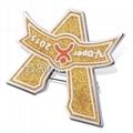 專業生產大眾點評徽章