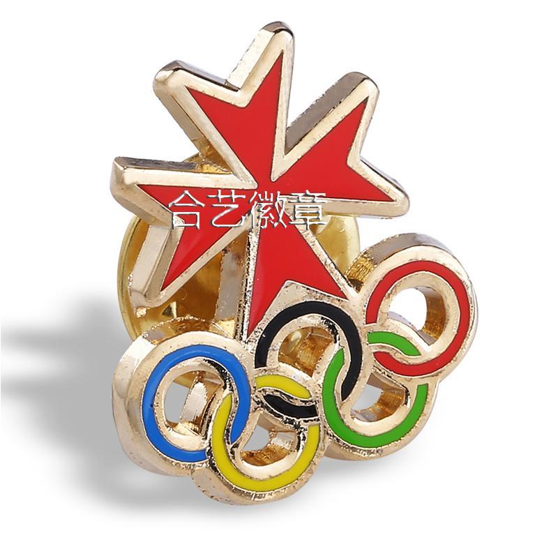 奥运会徽章 1
