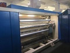 Multi-Station Automatic Stretch Wrap Film Machine