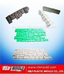 塑料牆板模具