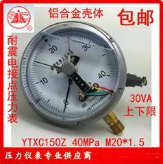 Shockproof Electric Contact Pressure Gauge