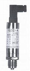 小巧型压力变送器YSZC-4