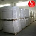 國產上海緣江沉澱白炭黑3000目 膠粘劑專用沉澱白炭黑3000目價格 2
