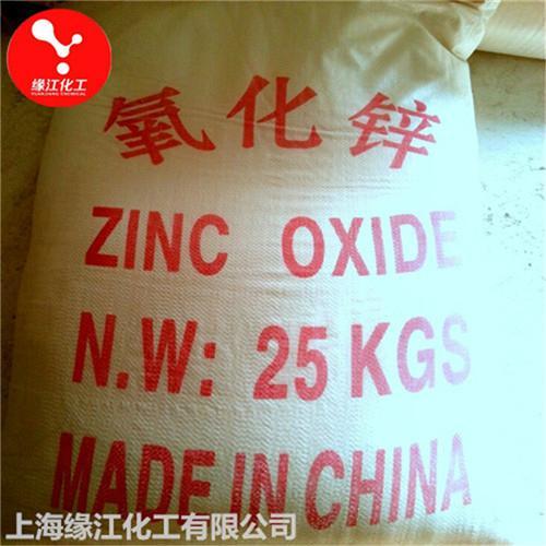 间接法氧化锌99.7% 4