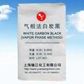 气相法白碳黑纳米二氧化硅厂家直销 3