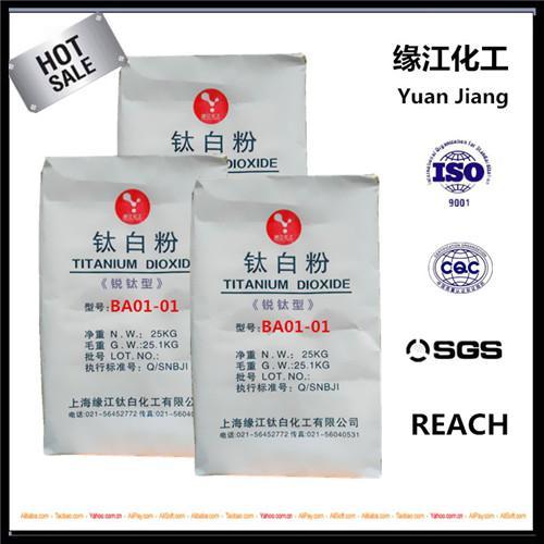上海缘江化工厂家直销锐钛型钛白粉BA01-01 3