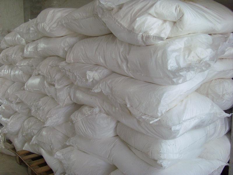 氣相法白碳黑納米二氧化硅廠家直銷 2