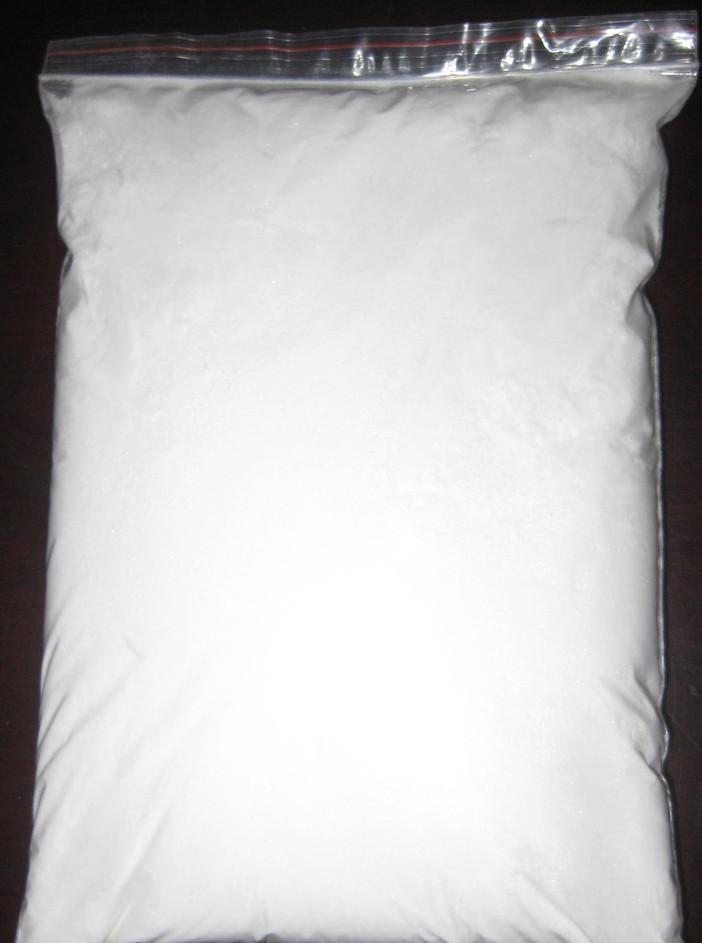 氣相法白碳黑納米二氧化硅廠家直銷 3