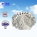活性氧化鋁乾燥劑3-5毫米