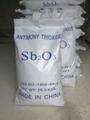 優質三氧化二銻98%品質保証