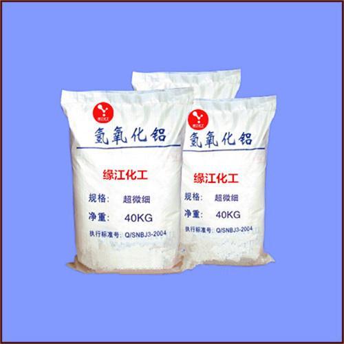 氫氧化鋁廠家直銷牙膏級氫氧化鋁超細 3