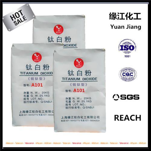 厂家直销锐钛型钛白粉A101质量保证 1