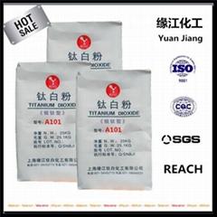厂家直销锐钛型钛白粉A101质量保证
