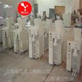 厂家直销锐钛型钛白粉A101质量保证 2