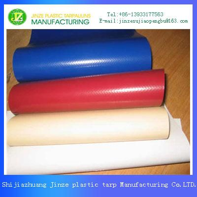 PVC Laminated Tarpaulin Fabric 2 1