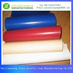 PVC Laminated Tarpaulin Fabric 2