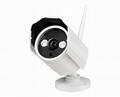 Outdoor waterproof network   ip camera security camera baby monitor 1