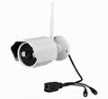 Outdoor waterproof network   ip camera security camera baby monitor 3
