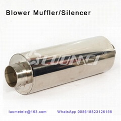 Side Channel Air Blower Silencer Ring Blower Muffler