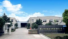 Foshan Luomei Electric Technik Co.,Ltd.