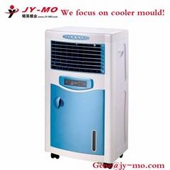 air cooler mould 20