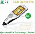 The digital 24inch LCD quran reader pen for Muslim