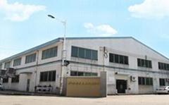 Guangzhou Dubang Electrical Appliances Co., Ltd