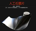 Artificial synthetic conductive graphite flake