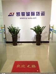 广州到新加坡海运 空运双清门到门送货上门专线