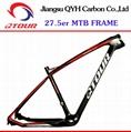 650B China Carbon MTB Frames 27.5er carbon bicycle Mountain Bike frame TORAY T70 2