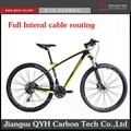 650B China Carbon MTB Frames 27.5er carbon bicycle Mountain Bike frame TORAY T70 3