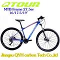 650B China Carbon MTB Frames 27.5er carbon bicycle Mountain Bike frame TORAY T70 5