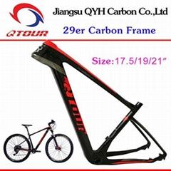 29英寸全碳纤维山地自行车车架  超轻碳车架