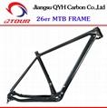 Toray carbon fiber Hardtail 29er MTB FRAME QTOUR Carbon Bike Frame 2