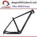 Toray carbon fiber Hardtail 29er MTB FRAME QTOUR Carbon Bike Frame 1