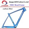 R01 Disc Brake Carbon fiber Road Bicycle Frame set 700C Carbon Road Bike Frame  3