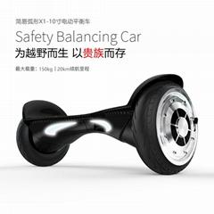 欢喜6.5寸智能电动平衡车