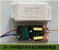 24-36W Constant Current Full Power